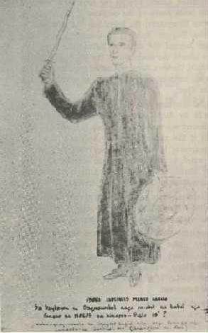 Padre Juan Inocentes Manco Garcia: Founder of Naval