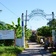 Barangay Binohangan, Caibiran, Biliran Province.