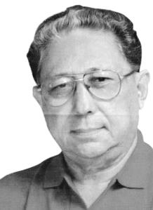 Hon. Wayne M. Jaro