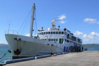 M/V Blessed Stars of Roble Shipping, Inc.