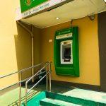 LandBank-ATM-Biliran-Capitol-1.jpg
